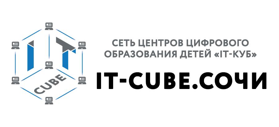 Центр цифрового образования «IT-куб»